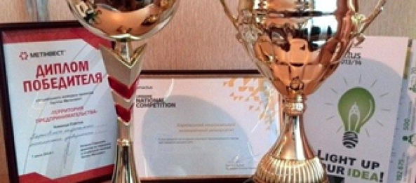 """KhNUE team won the competition """"The Territory of Entrepreneurship"""""""