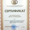 Client of Start-up Center of BNTU received first orders!