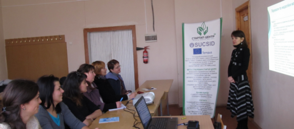 Dissemination event for unemployed