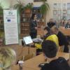 Workshop on Startup Center TNTU