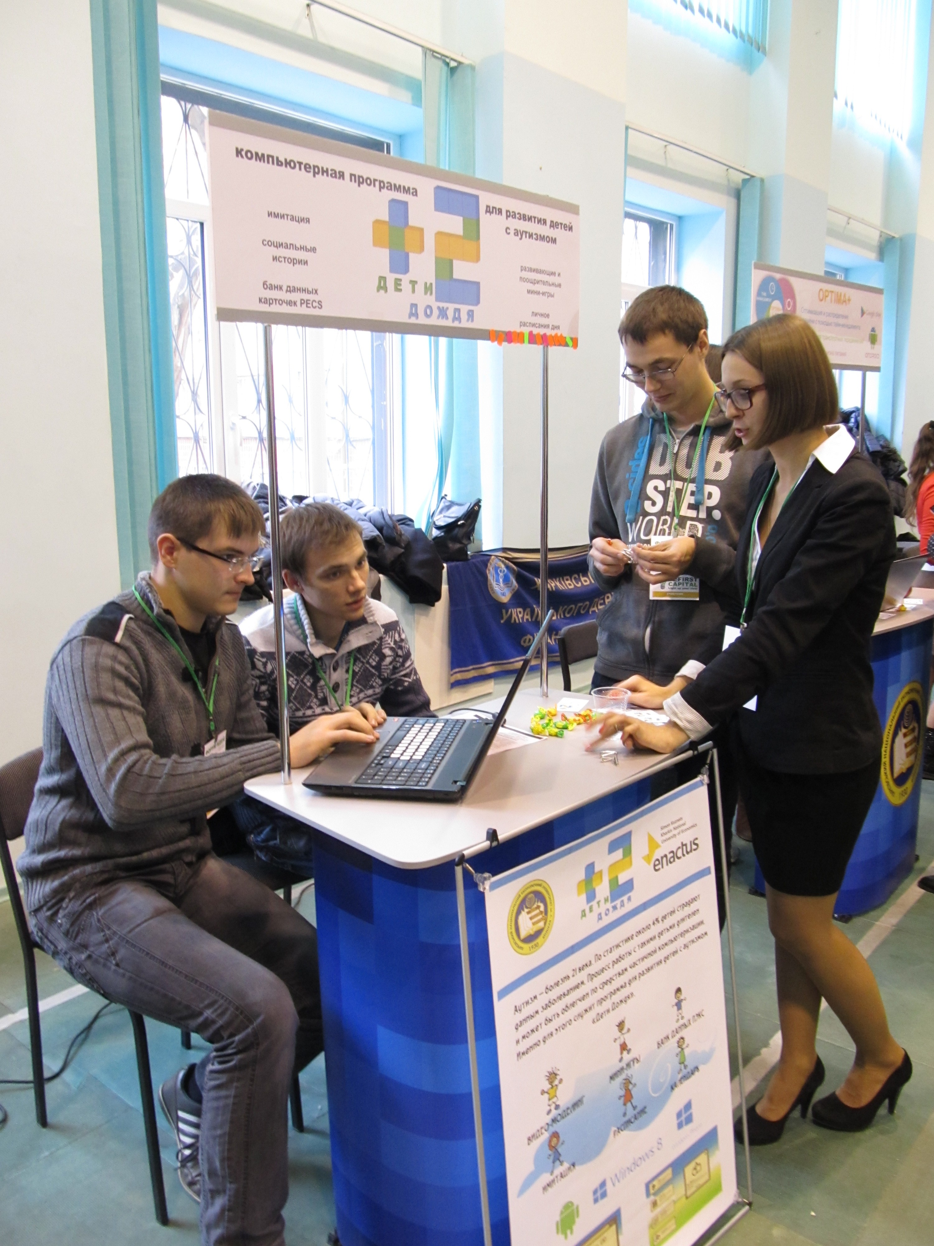 Exhibition Stand Projects : Second ideas forum at simon kuznets kharkiv national