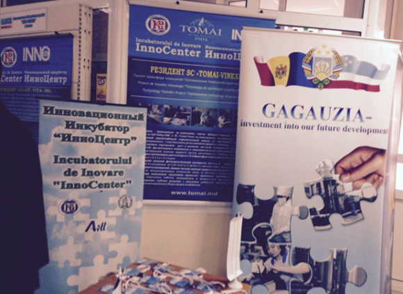 Photo 2. Exhibition of the   Start–up Center KDU and InnoCenter KDU on  I –st Gagauzian International Investment Forum «GagauziaInvest»