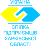 Ukrainian League of Industrialists and Entrepreneurs